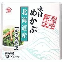 北海道産味付めかぶ